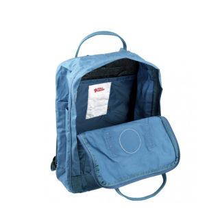 Рюкзак Канкен Классик голубой внутри 1