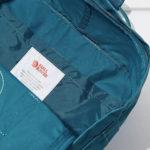 Рюкзак Канкен классик бирюзовый внутри 1