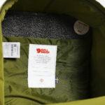 Рюкзак Канкен Классик зеленый внутри 11