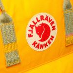Рюкзак Канкен Классик желтый с полосатыми ручками логотип