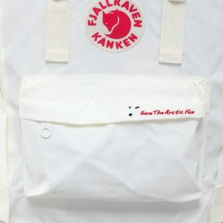 Рюкзак Kanken Save The Arctic Fox White карман